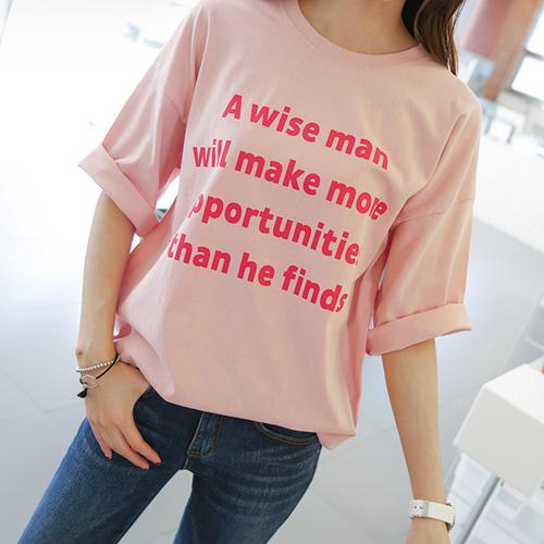 <b>Paindeu短袖T恤</b>
