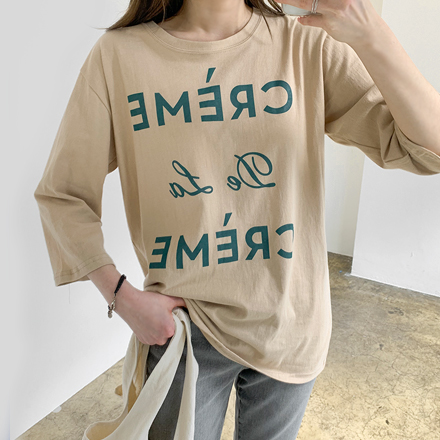 <b>奶油,第九部分宽松T恤</b>